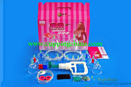 Enlarge Breast Female Cupping Kit